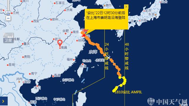 """中国天气网携手聚现,直击""""安比""""台风现场"""
