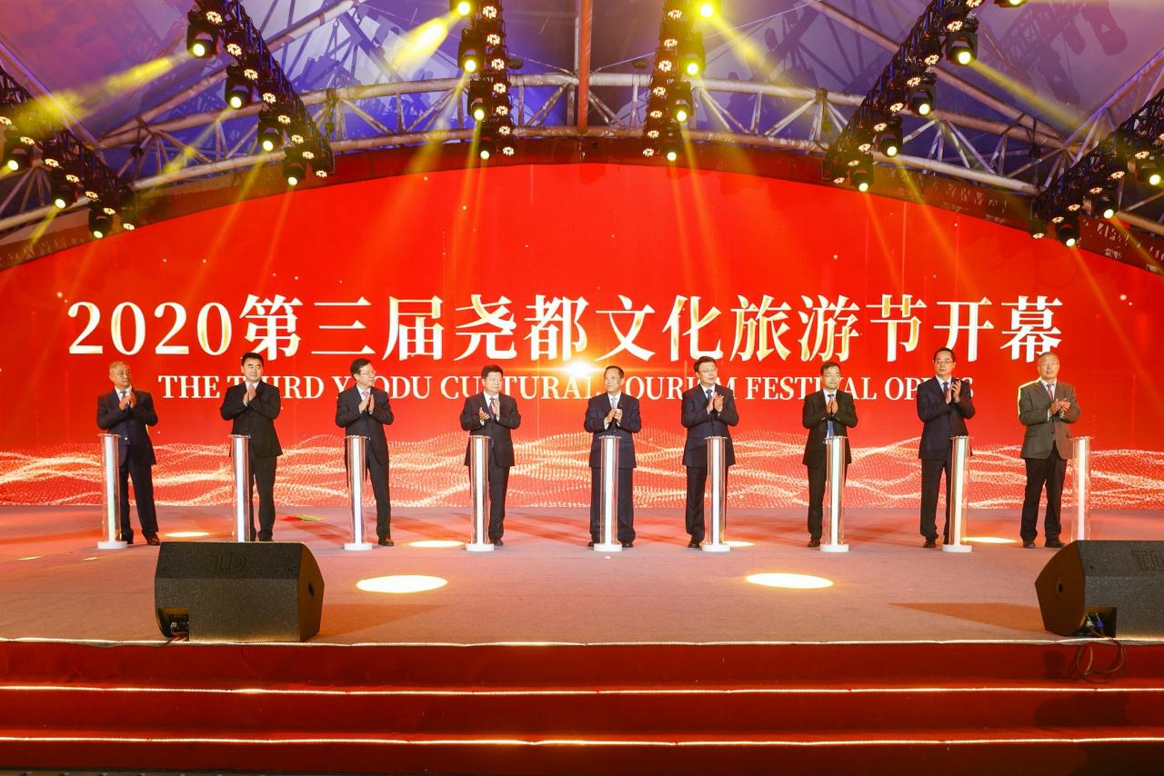 2020第三届尧都文化旅游节启幕
