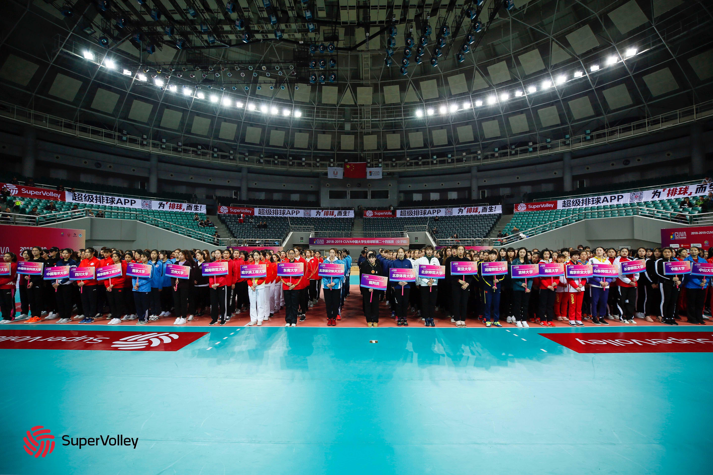 新闻 | CUVA中国大学生排球联赛二十四强赛女子组开幕