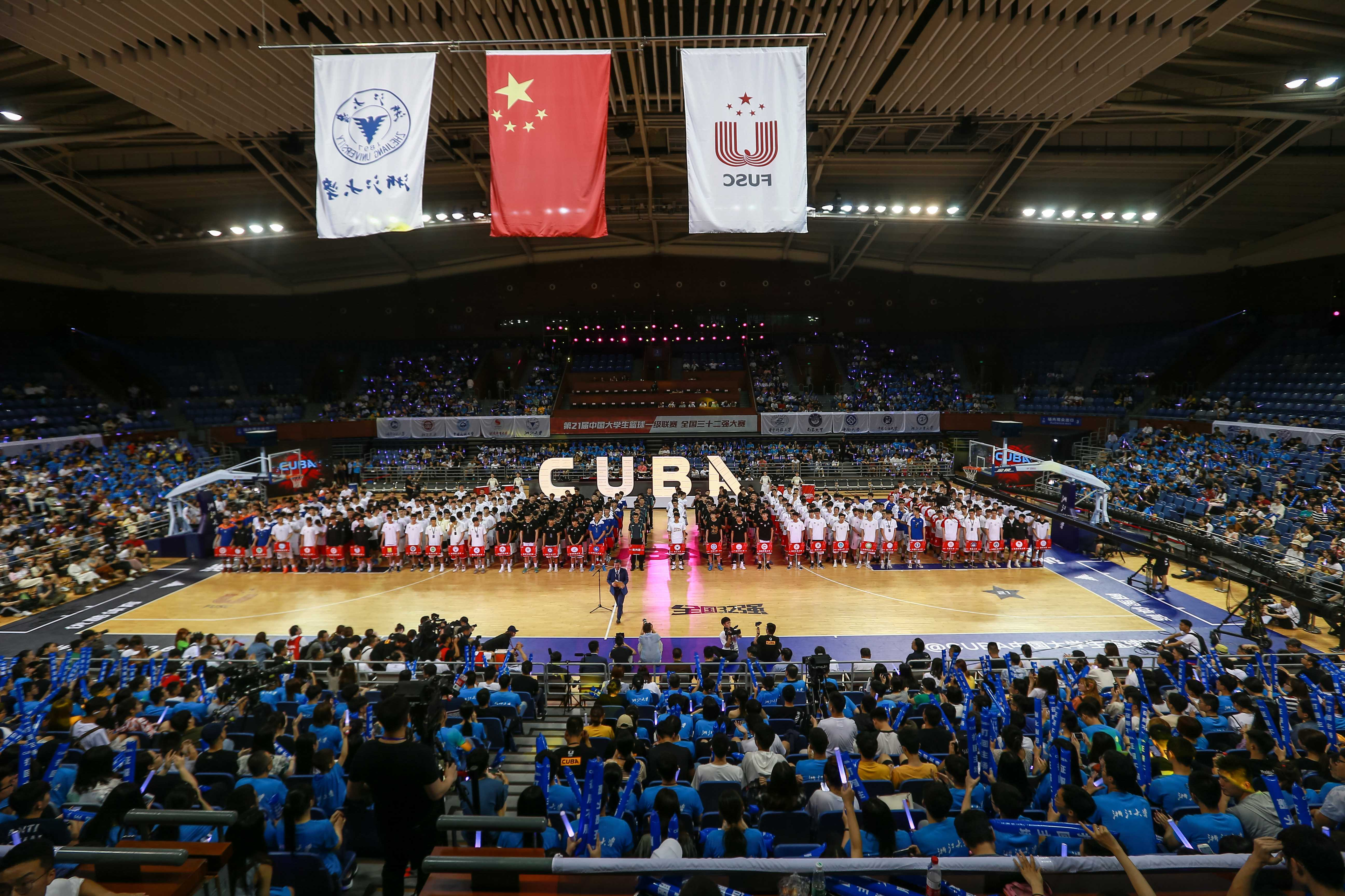 图集 | 中国大学生篮球联赛32强赛开幕式