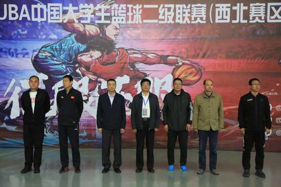 第21届CUBA中国大学生篮球二级联赛 在锡林郭勒体育中心顺利闭幕