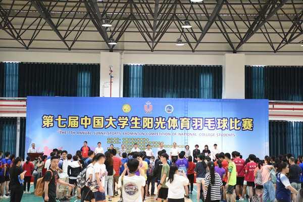 第七届中国大学生阳光体育羽毛球比赛在桂林师范高等专科学校圆满落幕