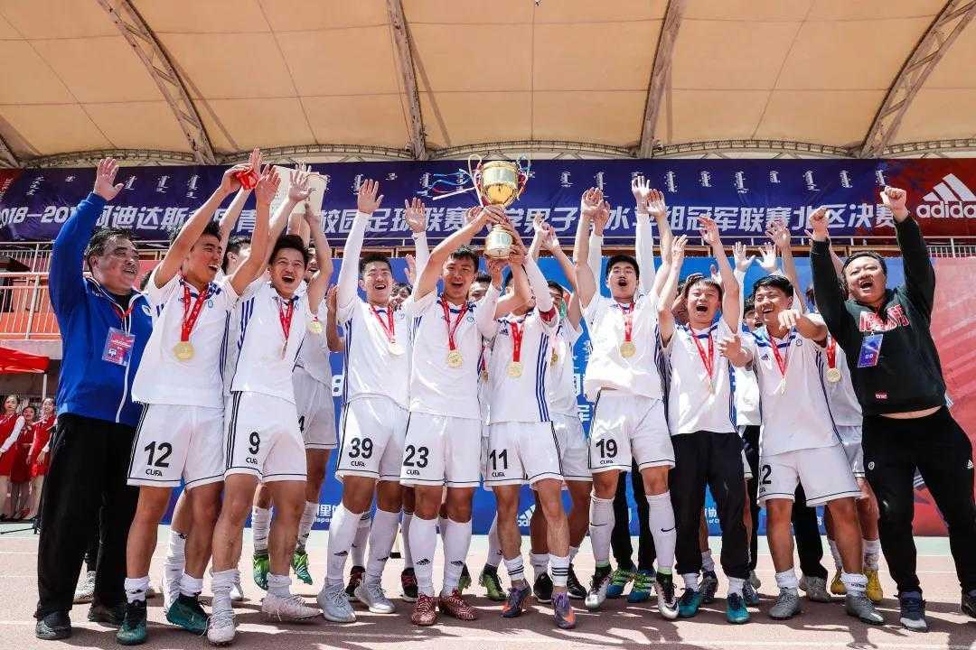 北京大学封王冠军北区,六月总决赛相约山城