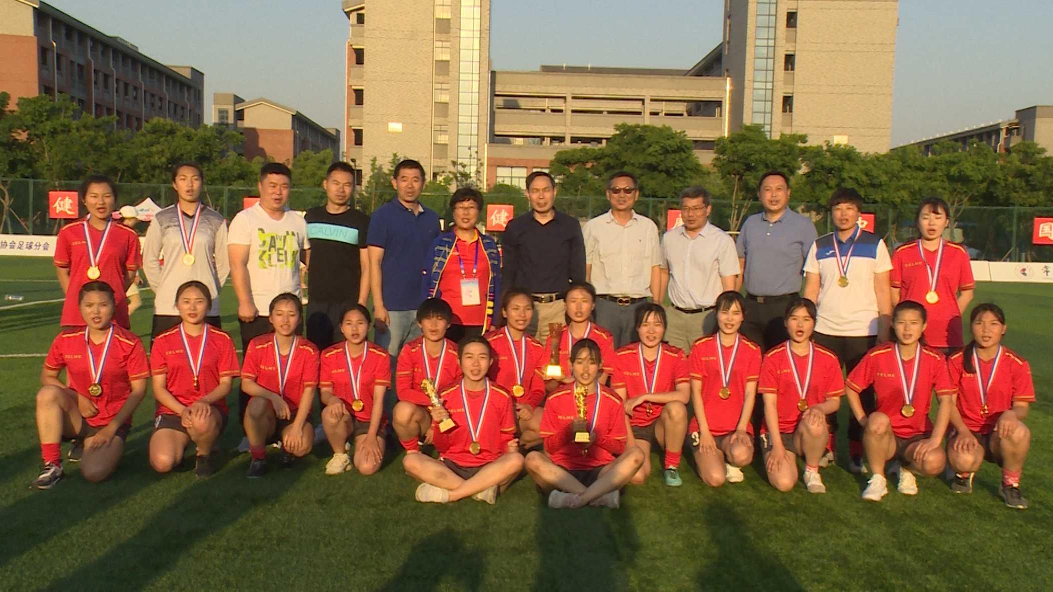 视频报道 | 2018-2019全国青少年校园足球联赛(大学女子校园组)圆满落幕