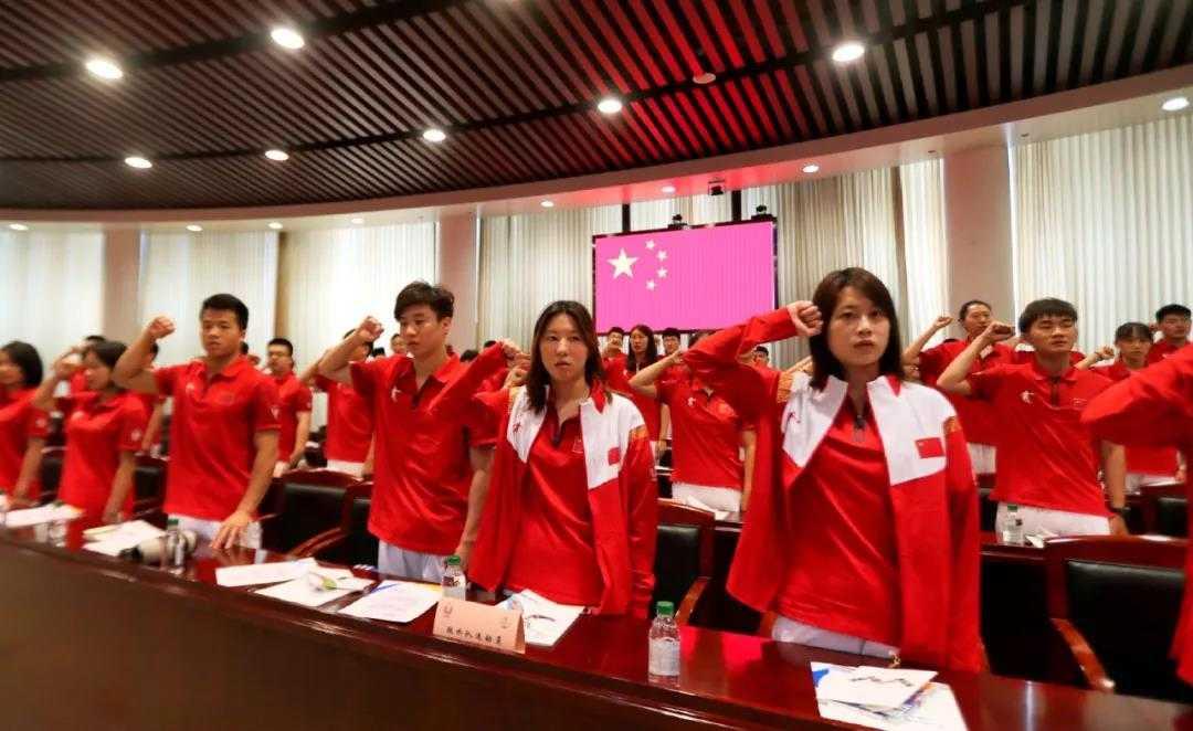 不忘初心,勇担使命——第30届世界大学生夏季运动会中国大学生体育代表团成立大会在京举行