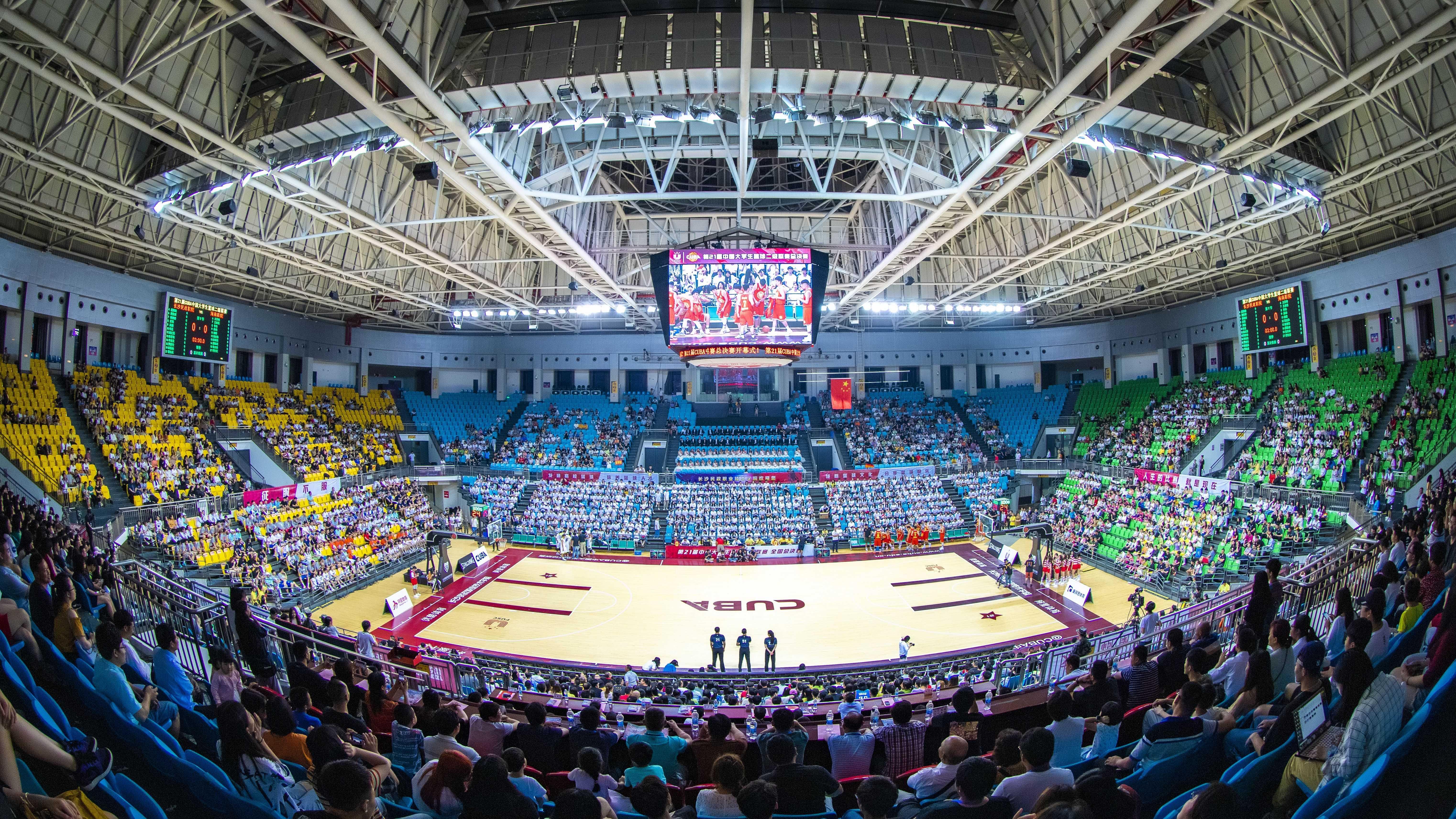 第21届CUBA中国大学生篮球二级联赛总决赛开幕式在长沙民政职院举行
