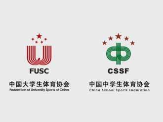 全国冠亚体育2019年7月活动计划