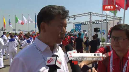 大夏会丨采访 :王登峰 做传播体育精神的使者