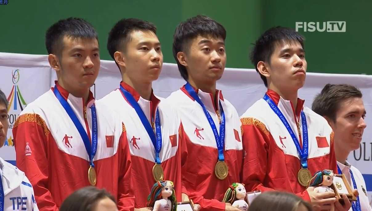 世界大运会集锦 | 男子乒乓球团体 所向披靡 续写传奇