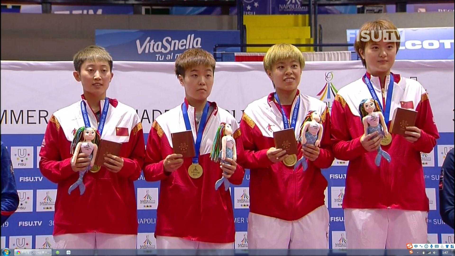 世界大运会集锦 | 女子乒乓球团体 首创佳绩勇夺金
