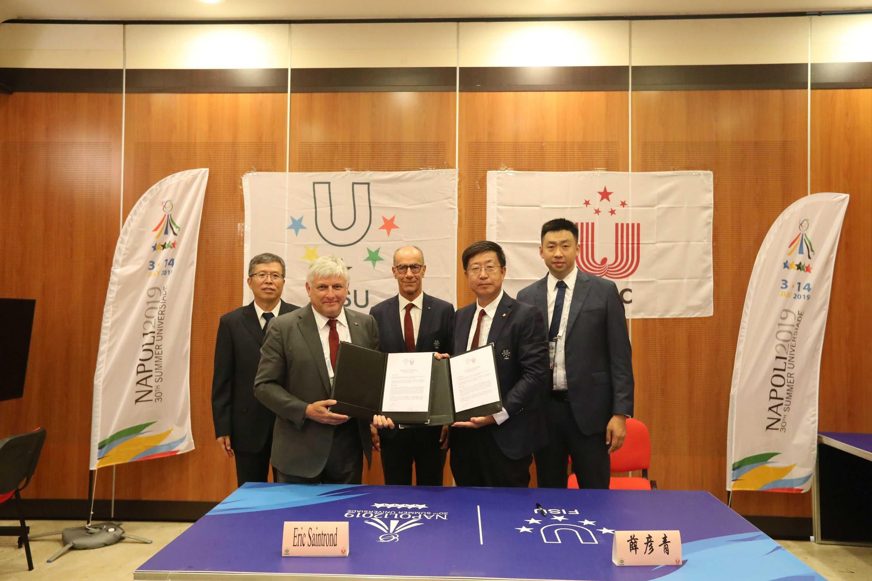 世界大运会新闻 | 中国大体协与国际大体联签约媒体转播协议