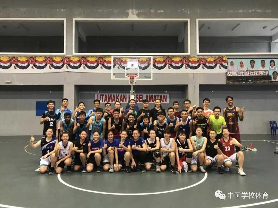 中国大学优秀篮球教练员赴马来西亚短期执教项目启动
