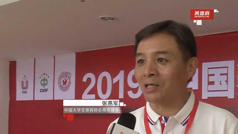 采访 | 张燕军:民族传统体育文化需要大力弘扬