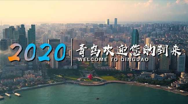 追梦2020 | 第十四届全国学生运动会倒计时一周年宣传片