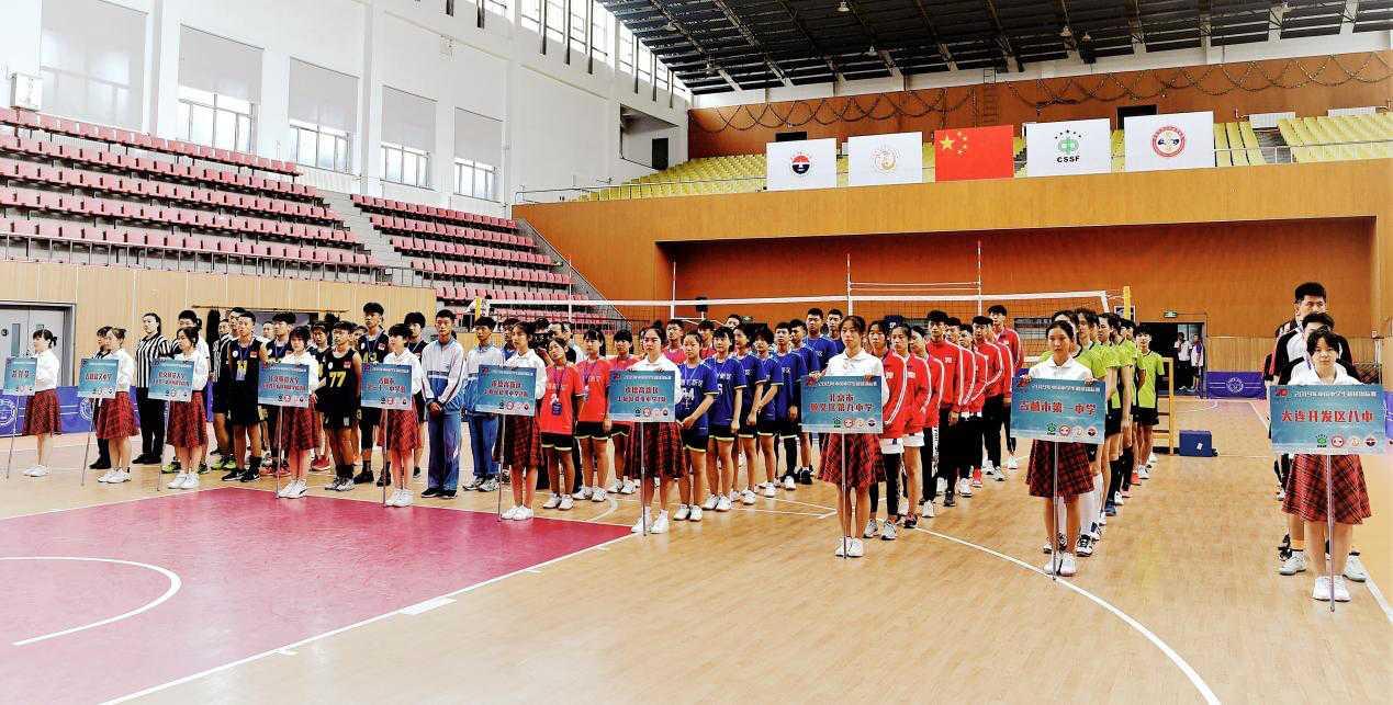 第三届中国中学生和球锦标赛圆满闭幕