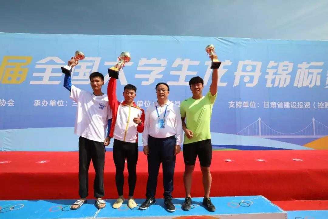 第八届全国大学生龙舟锦标赛在甘肃省永靖县黄河三峡太极岛落下帷幕