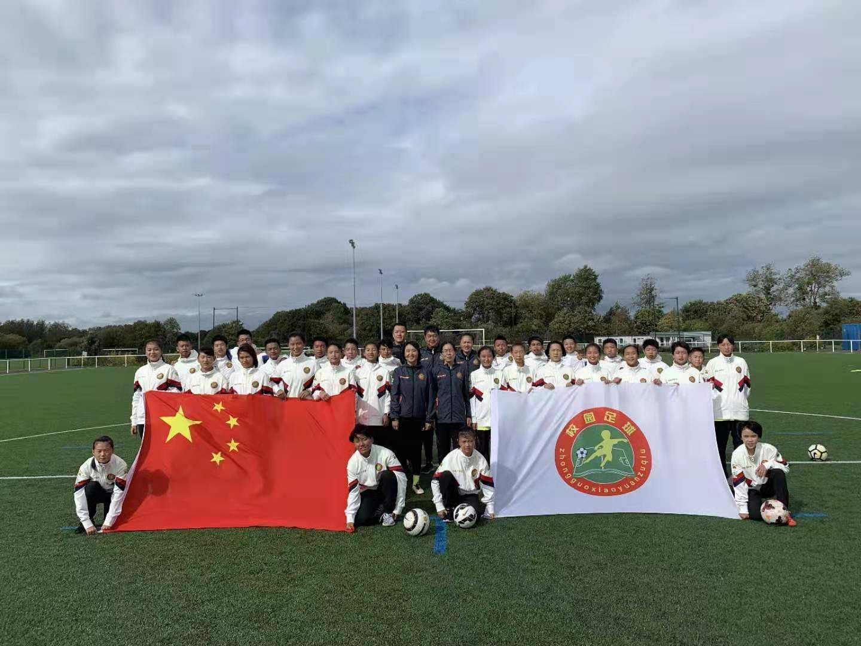 梦想如长风   目标如灯塔 |  2019全国青少年校园足球法国训练营