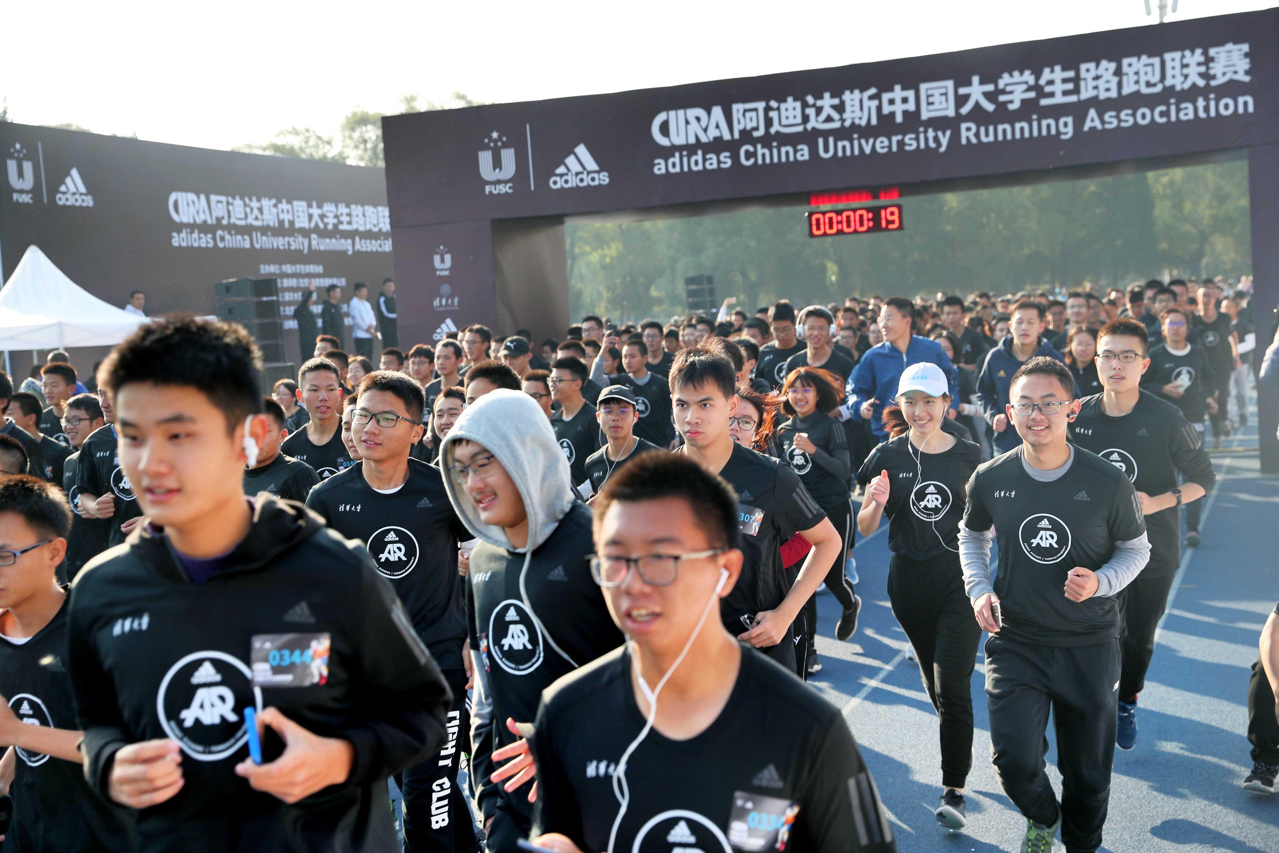 新起点  CURA阿迪达斯中国大学生路跑联赛在清华大学全面启动