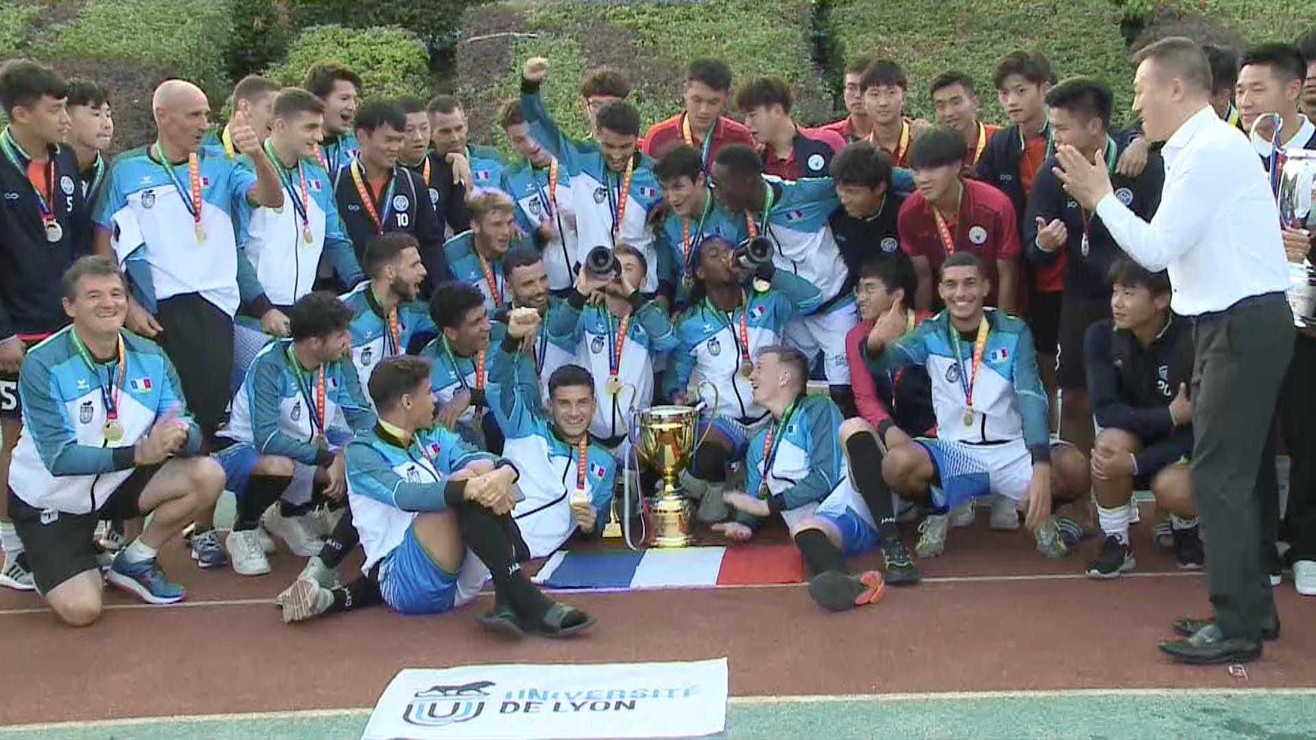 视频报道 | 第五届中法大学生体育文艺周在北京师范大学珠海分校圆满落幕