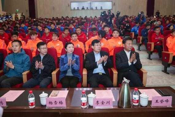 首届2019年全国青少年校园足球联赛(内地西藏新疆班组)在河南郑州闭幕 王登峰司长出席并致辞