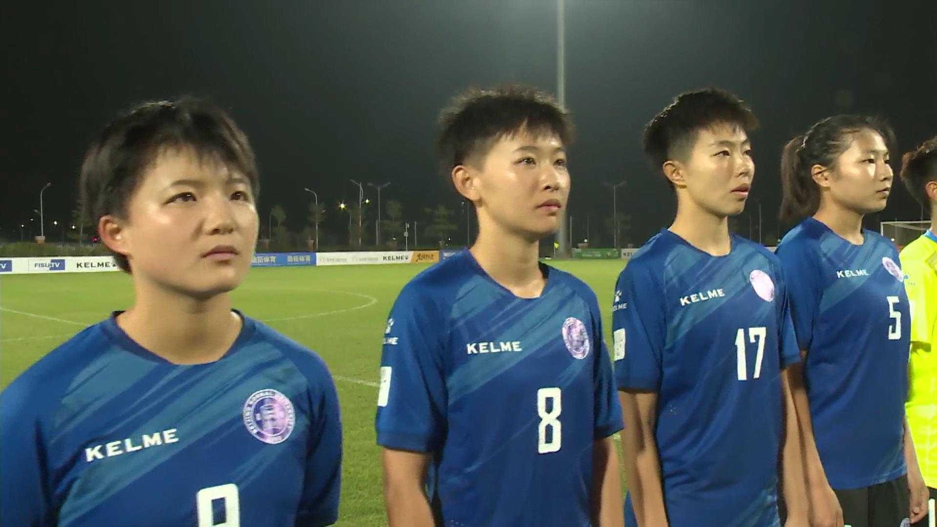 集锦Day4 | 北京师范大学(中国)3-0 完胜悉尼大学(澳大利亚)