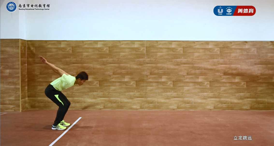 No.7田径:立定跳远 | 中小学常见运动项目—居家练习指导微视频