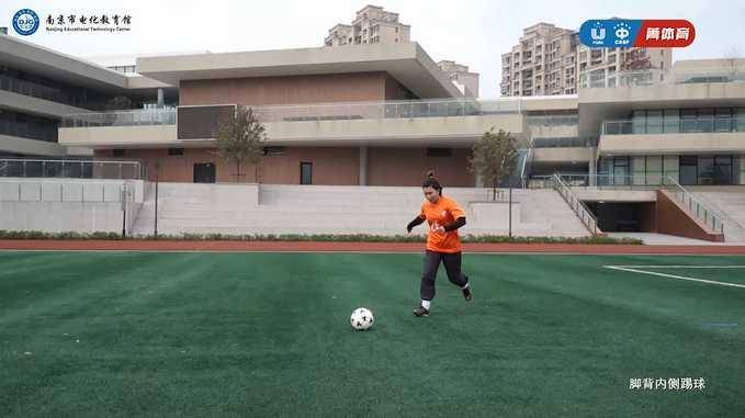 No.10足球:脚背内侧踢球| 中小学常见运动项目—居家练习指导微视频