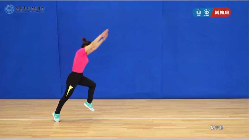 No.23体操:侧手翻丨 中小学常见运动项目—居家练习指导微视频